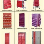 Системы хранения коробов откидных - Архивное и складское оборудование