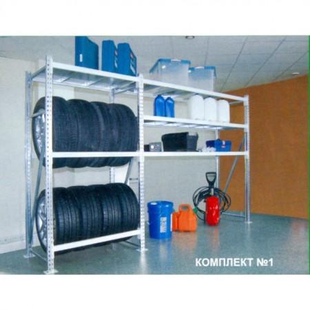 Универсальные полочные стеллажи - Архивное и складское оборудование