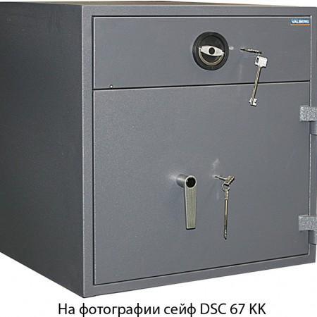VALBERG DSC 67 EK - Архивное и складское оборудование