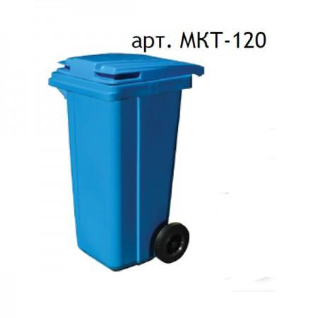МКР-120 - Архивное и складское оборудование