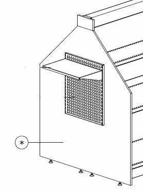 Торцевой модуль - Архивное и складское оборудование