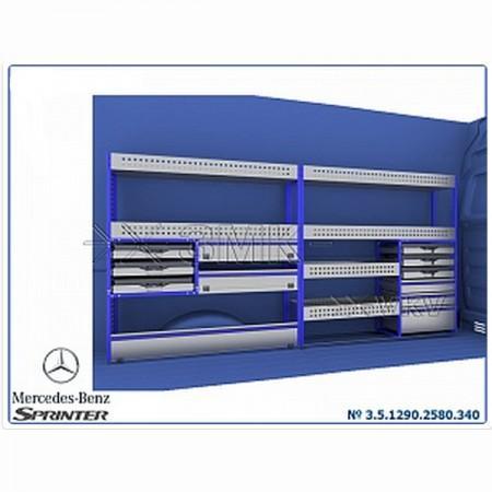 3.5.1290.2580.340 - Архивное и складское оборудование