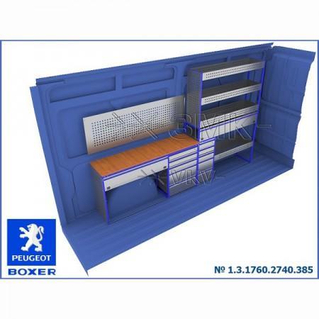 1.3.1760.2740.385 - Архивное и складское оборудование