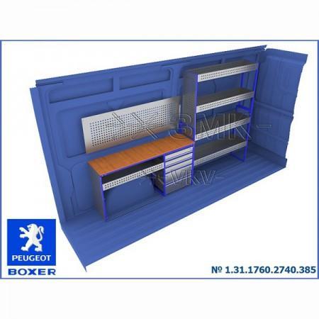 1.3/1.1760.2740.385 - Архивное и складское оборудование