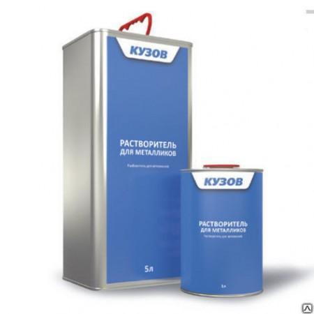 КУЗОВ Растворитель для базы металликов (5 л.) - Архивное и складское оборудование