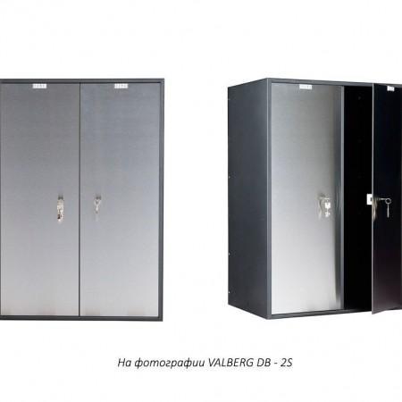VALBERG DB-2S* - Архивное и складское оборудование