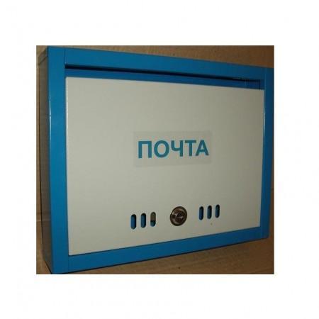 АЛЬЯНС (цветной) - Архивное и складское оборудование