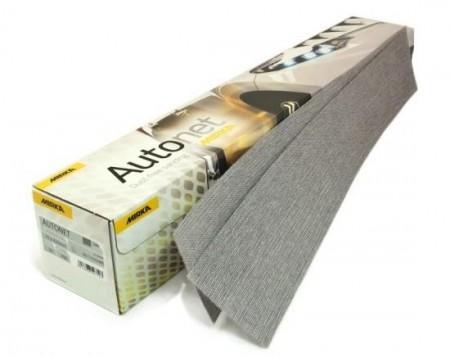 AUTONET Абразивный материал в полосках 70 х 420 мм 400Р - Архивное и складское оборудование