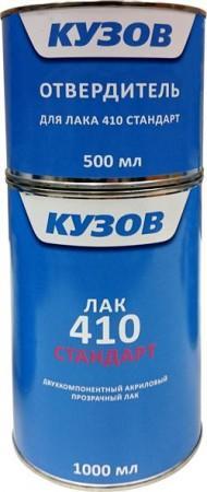 КУЗОВ лак 410 стандарт в комплекте с отвердителем (1000+500 мл.)  - Архивное и складское оборудование