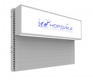 Фриз рекламный с прозрачным дном - Архивное и складское оборудование