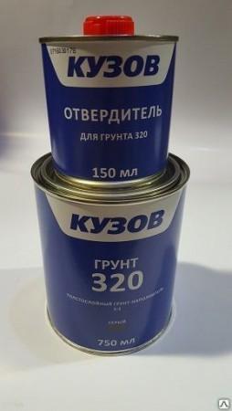КУЗОВ 320 грунт толстослойный в комплекте с отвердителем (750+150 мл.) - Архивное и складское оборудование