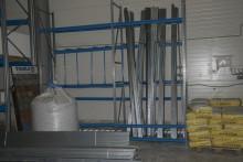 Вариант 4 - Архивное и складское оборудование