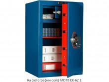 MDTB EK-67.E - Архивное и складское оборудование