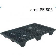 PE 805 - Архивное и складское оборудование