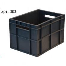 """Ящик молочный """"Фин-пак"""" - Архивное и складское оборудование"""