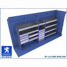 1.6.1400.3020.540 - Архивное и складское оборудование