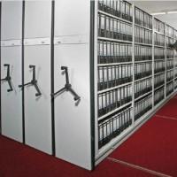 Архив, библиотека